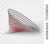 stylized hurricane  tornado  ... | Shutterstock .eps vector #711338263