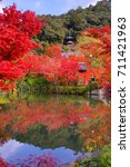 eikando temple ponds. autumn...   Shutterstock . vector #711421963