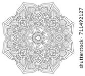 Mandala Isolated Design Elemen...