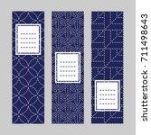 sashiko banner set. abstract... | Shutterstock .eps vector #711498643