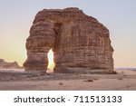 A View Of Elephant Rock  Al Ul...