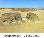aerial view of elephant rock ... | Shutterstock . vector #711513253