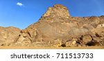 beautiful rock formations in... | Shutterstock . vector #711513733