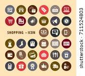 shopping icons set  e commerce  ... | Shutterstock .eps vector #711524803