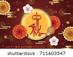 chinese happy mid autumn... | Shutterstock .eps vector #711603547