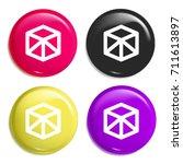 cube divisions multi color...
