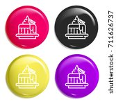 sweets multi color glossy badge ...