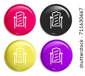 mirror multi color glossy badge ...