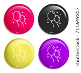 balloons multi color glossy...