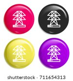 power tower multi color glossy...