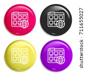 folder multi color glossy badge ... | Shutterstock .eps vector #711655027