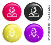 telemarketer multi color glossy ...