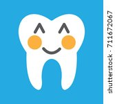 tooth. smiling reaction. vector ... | Shutterstock .eps vector #711672067