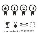 rosette icons. vector... | Shutterstock .eps vector #711732223