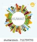 kuwait skyline with color... | Shutterstock .eps vector #711759793