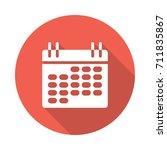 calendar icon  | Shutterstock .eps vector #711835867