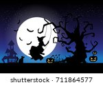 witches play the swings under... | Shutterstock .eps vector #711864577