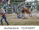 may 28  2017 sangolqui  ecuador ... | Shutterstock . vector #711910057