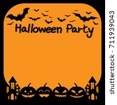 halloween party with pumpkin... | Shutterstock .eps vector #711939043