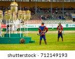 ulaanbaatar  mongolia   june 11 ... | Shutterstock . vector #712149193