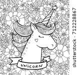 unicorn  text  flower pattern.... | Shutterstock .eps vector #712228867