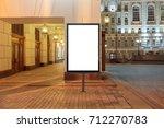 blank street billboard at night ... | Shutterstock . vector #712270783
