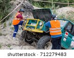 russia  raduzhny   august 12 ...   Shutterstock . vector #712279483