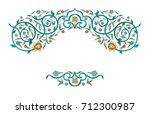 raster version. vintage decor ... | Shutterstock . vector #712300987