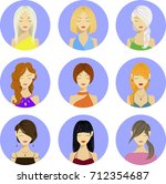 vector. people icons  avatars ... | Shutterstock .eps vector #712354687