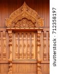 Small photo of Wood carving door background