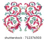 watercolor hand painted... | Shutterstock . vector #712376503