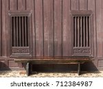 old wood window of thai home... | Shutterstock . vector #712384987