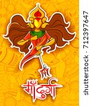 illustration of goddess durga... | Shutterstock .eps vector #712397647