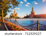 st. basil's cathedral and... | Shutterstock . vector #712529227