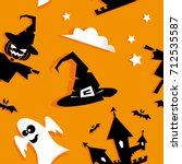 seamless halloween background.... | Shutterstock .eps vector #712535587