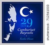 29 ekim cumhuriyet bayrami. ... | Shutterstock .eps vector #712561033