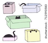 cute cats in boxes   vector... | Shutterstock .eps vector #712593583