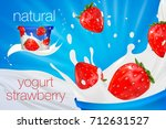 milk ad or 3d strawberry yogurt ... | Shutterstock .eps vector #712631527
