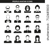 people avatar  character icons | Shutterstock .eps vector #712685833