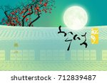 'happy chuseok   hangawi ... | Shutterstock . vector #712839487