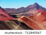 hiking scene in vinicunca ... | Shutterstock . vector #712840567