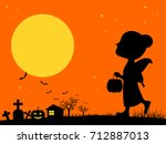 silhouette of little girl on... | Shutterstock .eps vector #712887013