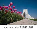 azadi tower  mean freedom  or... | Shutterstock . vector #712891207