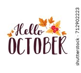 autumn hand drawn lettering... | Shutterstock .eps vector #712902223