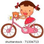 lovely child | Shutterstock .eps vector #71336713