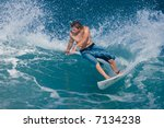 professional surfer  for... | Shutterstock . vector #7134238