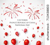 1st october people's republic... | Shutterstock .eps vector #713438803