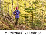 autumn hike backpacker... | Shutterstock . vector #713508487
