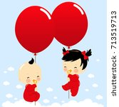 asian twin babies holding... | Shutterstock . vector #713519713