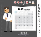 2017 calendar planner with... | Shutterstock .eps vector #713534173